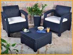 Фото №3 Комплект садовой мебели Corfu Balkon