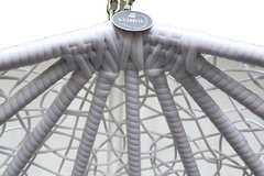 Фото №8 Плетеные качели KVIMOL KM 0031