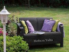 Фото №3 Двухместный диван для отдыха Yalta Sofa 2 Seat