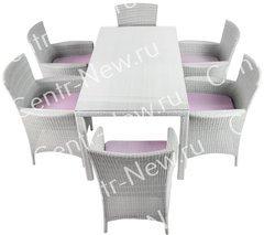 фото Комплект мебели обеденный Мирисса из искусственного ротанга (серый)