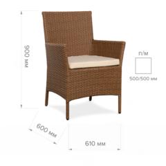 Размер №1 Кресло КАПРИ