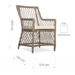 Размер №1 Кресло АСТИ