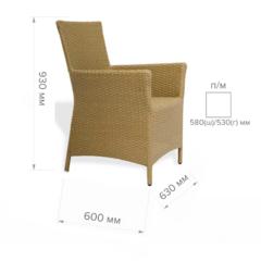 Размер №1 Кресло МАЛАГА
