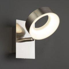 фото Светодиодный настенный светильник с поворотным плафоном 20065/1 сатин-никель