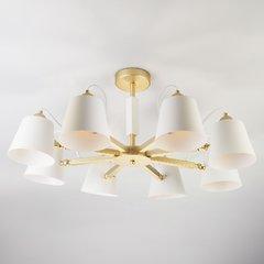 фото Светильник в стиле лофт с поворотными рожками 70083/8 золото