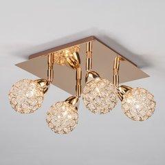 фото Потолочный светильник с поворотными плафонами 20042/4 золото