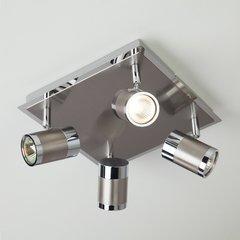 фото Потолочный светильник с поворотными плафонами 20058/4 перламутровый сатин