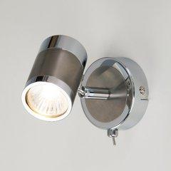 фото Настенный светильник с поворотными плафонами 20058/1 перламутровый сатин