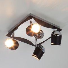 фото Потолочный светильник с поворотными плафонами 20057/4