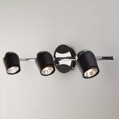фото Настенный светильник с поворотными плафонами 20057/3 хром/черный