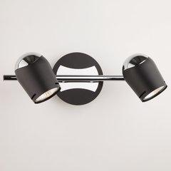 фото Настенный светильник с поворотными плафонами 20057/2 хром/черный