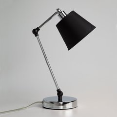 фото Настольная лампа в стиле лофт 01015/1 хром