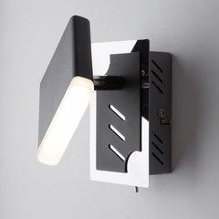 фото Светодиодный настенный светильник с поворотным плафоном 20000/1 черный