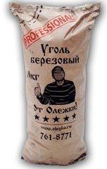 фото Уголь берёзовый 10кг PROFESSIONAL