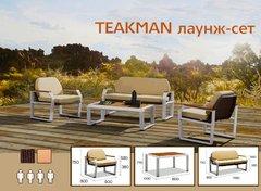 Фото №4 Комплект мебели из ротанга TEAKMAN-201820 лаунж сет
