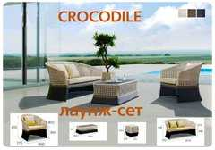 Фото №4 Комплект мебели из ротанга CROCODILE-202130 лаунж сет