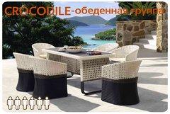 Фото №3 Обеденный комплект мебели из ротанга CROCODILE-202140