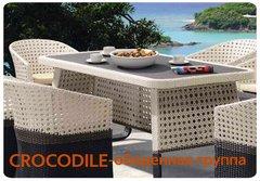 Фото №4 Обеденный комплект мебели из ротанга CROCODILE-202140