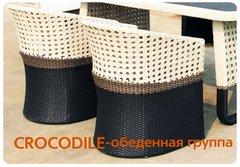 Фото №5 Обеденный комплект мебели из ротанга CROCODILE-202140