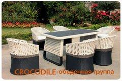 Фото №7 Обеденный комплект мебели из ротанга CROCODILE-202140