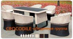 Фото №8 Обеденный комплект мебели из ротанга CROCODILE-202140
