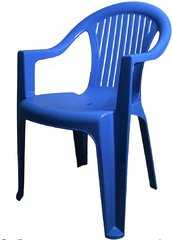 Фото №2 Кресло пластиковое Классик