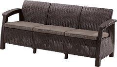 фото Трехместный диван CORFU LOVE SEAT MAX