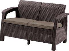 фото Двухместный диван CORFU LOVE SEAT