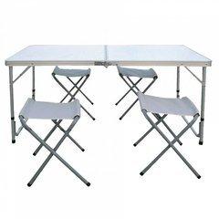 фото стол складной с 4-мя складными стульями НТО9-0055/5