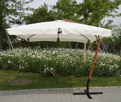 фото Садовый зонт GARDEN WAY  SLHU010