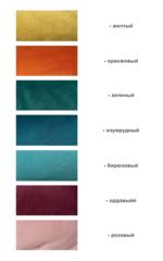 Подушка для подвесных кресел (коконов)