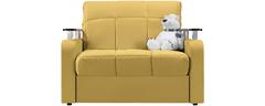 фото Кресло мягкое раскладное ДЕНВЕР (желтое)
