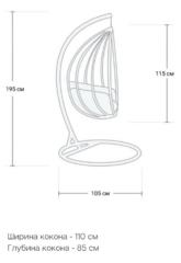 Размер №1 Подвесное кресло SEVILLA VELOUR белое