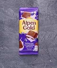 фото Молочный шоколад Alpen Gold Чернично-йогуртовая начинка