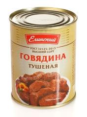"""фото Говядина тушеная высший сорт """"Елинский"""" 338 г"""