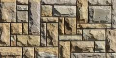фото Песчаник плитка (Византия) арт. PL42