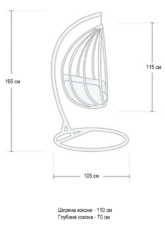 Размер №1 Подвесное кресло SEVILLA VERDE VELOUR черное + каркас