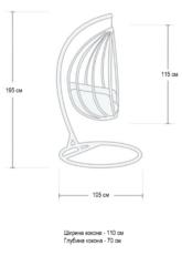 Размер №1 Подвесное кресло SEVILLA VERDE VELOUR белое + каркас