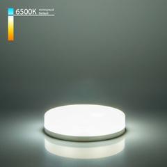 фото Светодиодная лампа GX53 6W 6500K GX53 (три режима работы) BLGX5308
