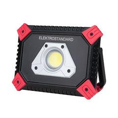 фото Ручной светодиодный прожектор с функцией power bank Albion