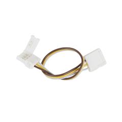 фото Коннектор для ленты Бегущая волна гибкий двусторонний (5pkt) Коннектор для ленты Бегущая волна гибкий двусторонний (5pkt)