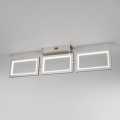 фото Потолочный светодиодный светильник 90223/3 матовое серебро