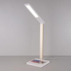 фото Настольная лампа с беспроводной зарядкой Lori белый/золотой (TL90510)