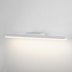 фото Protect LED белый настенный светодиодный светильник MRL LED 1111