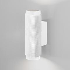 фото Spike GU10 Белый настенный светильник MRL 1014