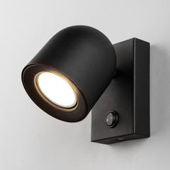 фото Ogma GU10 SW чёрный настенный светильник MRL 1009