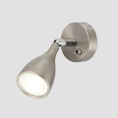 фото Klio GU10 SW сатинированный никель настенный светильник MRL 1008