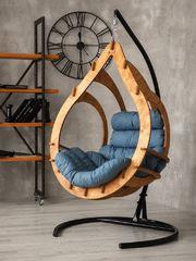 фото Подвесное кресло-кокон SEMERA  цвет Тик