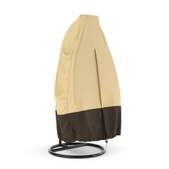 фото Чехол для двухместного подвесного кресла