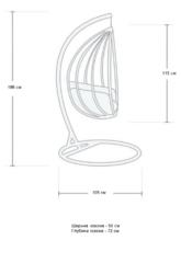 Размер №1 Подвесное кресло-кокон КАПЛЯ РОТАНГ белое + каркас